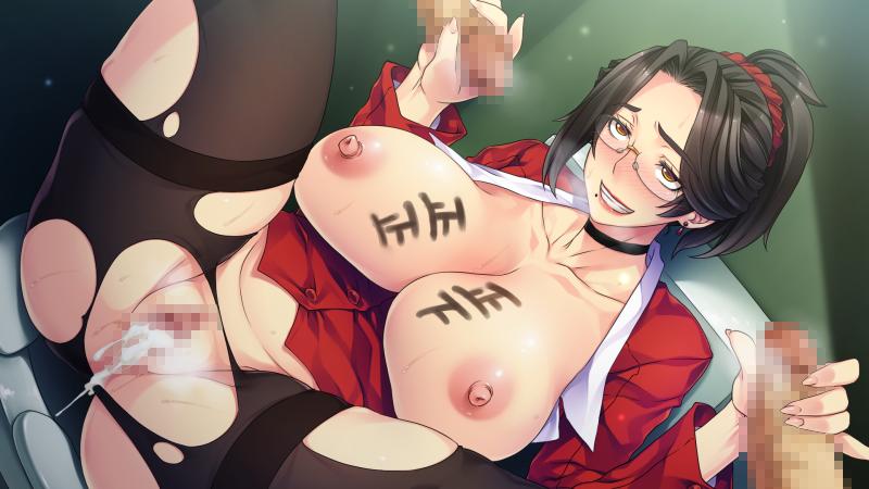hamerarete okaasan: suru the animation kyonyuu jusei ni furyou Queen's gate: spiral chaos