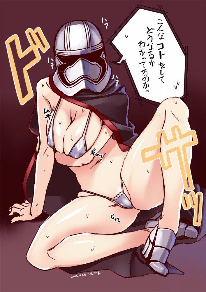 the force awakens My hero academia izuku x katsuki