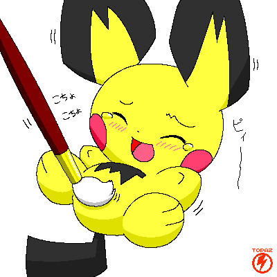 pichu himself does hurt why Sirius of the sunless realm