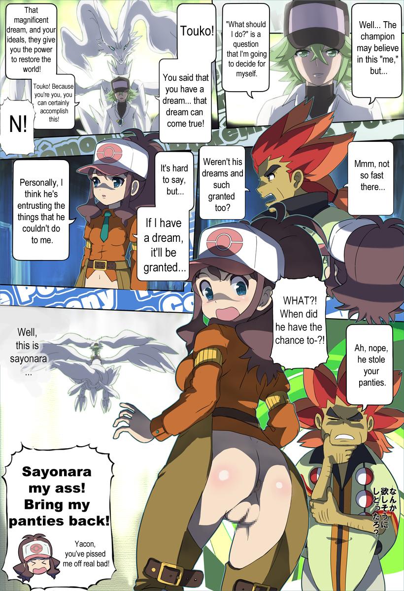 into pokemon ninetails naruto a fanfiction turns Ranma 1/2 naked