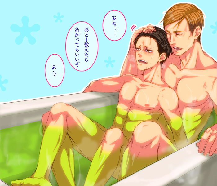 on titan is gay attack levi Seishun buta yarou wa bunny girl-senpai no yume wo minai