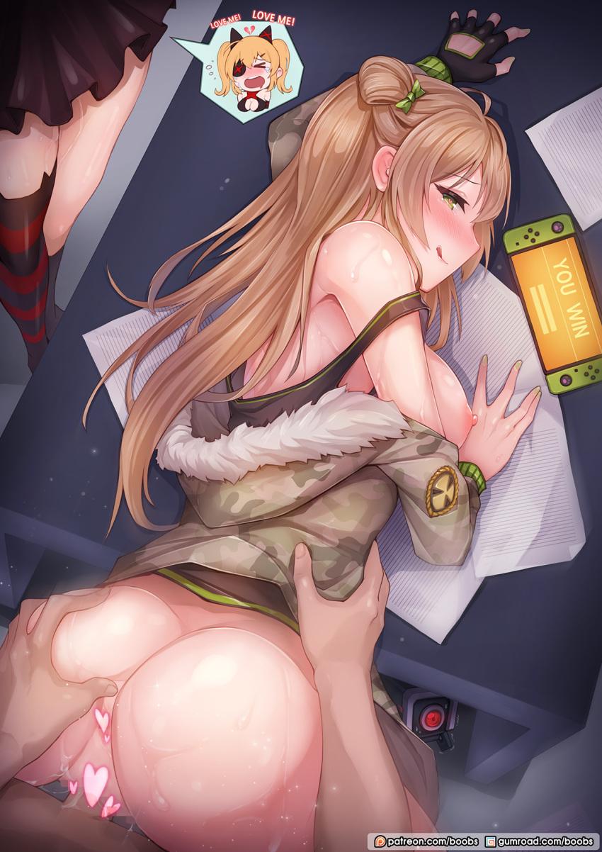 psg-1 girls frontline Naked girl and a dragon
