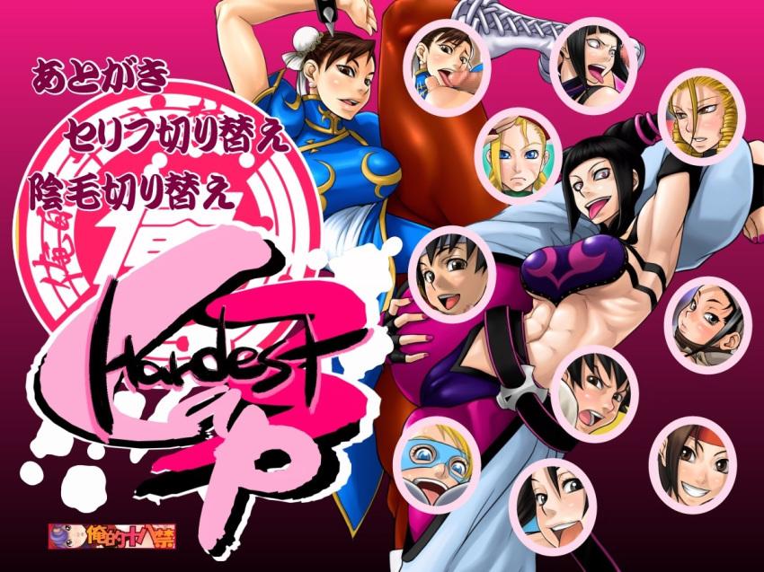juri hentai chun li and Avengers earth's mightiest heroes lady sif