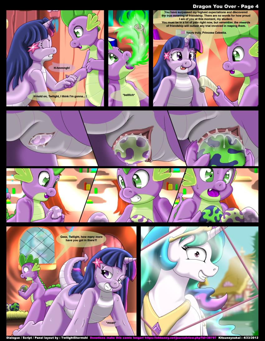 pony is my little spike magic friendship tlckle Asuka josou bishounen choukyou simulation