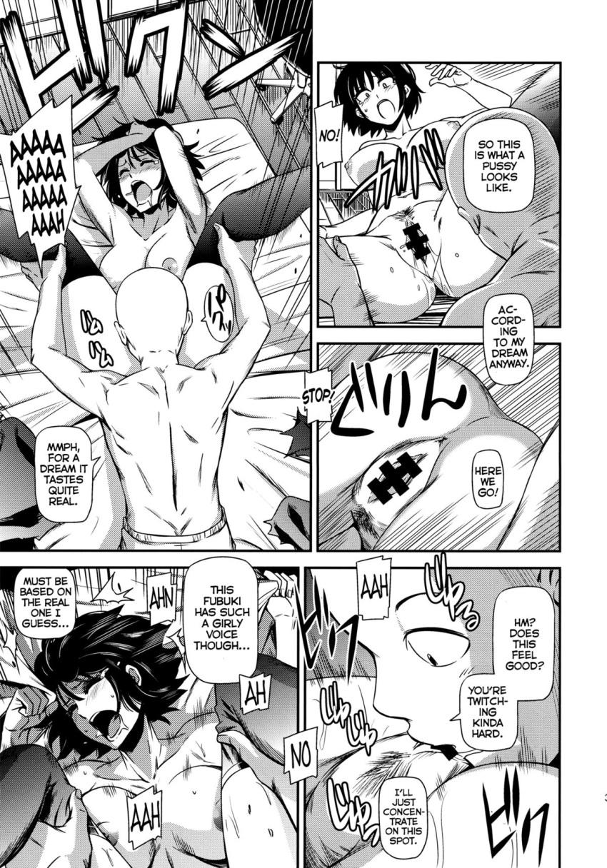 mosquito man punch one woman Joshiochi!: 2-kai kara onnanoko ga... futtekita!?